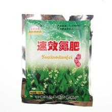 Flower-Fertilizer Plant Universal 40g/Bag