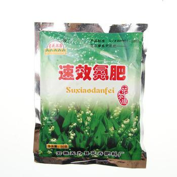 40 g worek nawóz kwiatowy nawóz ogrodniczy nawóz azotowy uniwersalny nawóz kwiatowy tanie i dobre opinie fertilizer CN (pochodzenie) Azotan amonu Plant fertilizer Kontrolowany Granulowane Nawozy azotowe