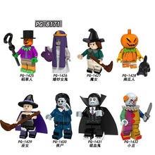 PG8171 Single Sale Building Blocks Figures Scarecrow Halloween Series Festival Witch Bricks Learning Gift Toys Kids