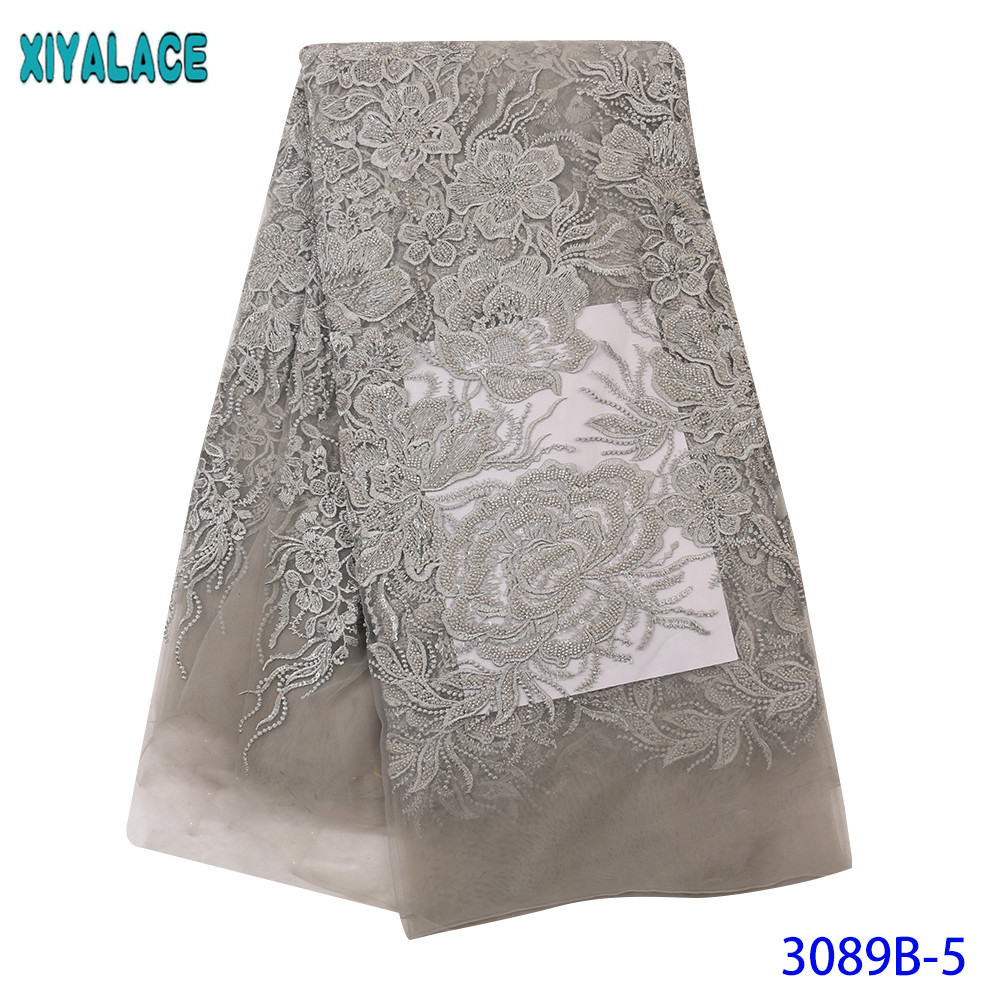 Grey African Lace Fabric High Quality 3D French Lace Fabric With Beads Embroidery Tulle Lace Fabric For Wedding KS3089B