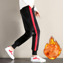 Gold Velvet Side Slits Harem Pants Female Winter Trouser Large Size Sweatpants Women Baggy with Red Stripes Womens M-4XL