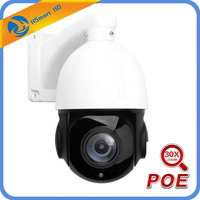 PTZ IP Camera POE 5MP Super HD 30x Zoom Speed Dome Cameras H.264/H265 Compatible With Xmeye 48V POE NVR System