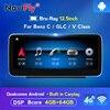 NaviFly IPS Screen 8 core Android 10 nawigacja samochodowa GPS odtwarzacz nawigacyjny dla benz klasa C W205/glc-class X253/v-class W446 2015-2018