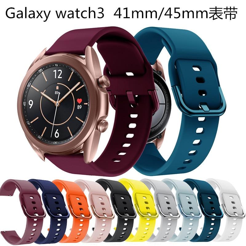 Ремешок силиконовый для Samsung Galaxy Watch 3 41 мм 45 мм, спортивный смарт-браслет для Samsung galaxy watch 42 мм