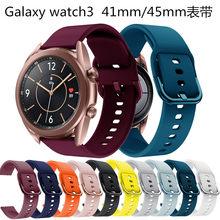 Pulseiras de silicone para samsung galaxy watch 3 41mm 45mm pulseira pulseira esporte inteligente para samsung galaxy assista 42mm pulseira