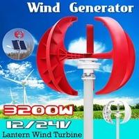 3200W AC 12/24V Wind T urbine Generator Lantern 5 Blades Household Power Generator+Controller For Residential,solar streetlight