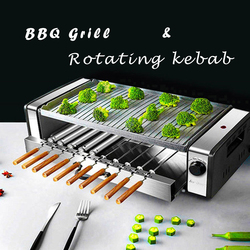 Electric Grill Pan Household Electric Barbecue Machine Fume-free Barbecue Grill Korean-style BBQ Oven