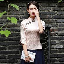 Новинка Осень 2020 Повседневное платье Тан женское Ципао Модифицированная