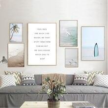Океанский пейзаж холст Постер в скандинавском стиле Пляжная