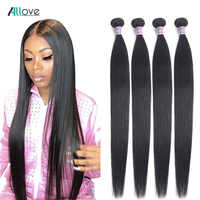 Allove Straight Hair Bundles Brazilian Hair Weave Bundles 100% Human Hair Bundles Natural Color Non Remy Hair Weave 1/3/4 Pieces