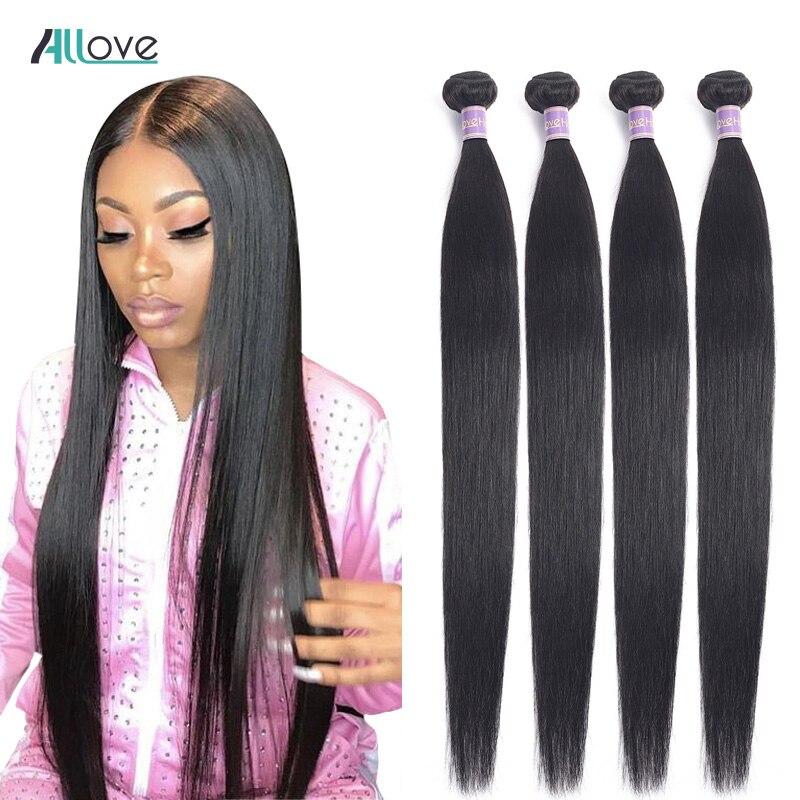 Paquetes de pelo lacio de Allove paquetes de tejido de cabello brasileño 100% paquetes de cabello humano Color Natural no Remy tejido de cabello 1/ 3/4 piezas