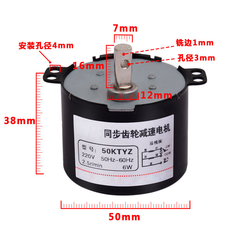 AC <font><b>220V</b></font> 110V Synchronous <font><b>Motor</b></font> <font><b>Gear</b></font> 8W AC 220 V Volt Electric Reducer Mini Motos 1/2.5/5/10/15/110rpm Reverse <font><b>Motors</b></font> 50KTYZ image
