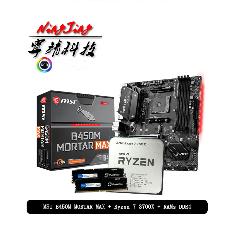 AMD Ryzen 7 R7 3700X CPU + MSI B450M MORTAR MAX Motherboard + Pumeitou DDR4 8G 16G 2666MHz RAMs Suit Socket AM4 Without cooler|RAMs| - AliExpress