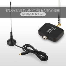 Portable USB DVB-T/T2 TV Tuner Stick Dongle Receiver for Android Smartphone(China)