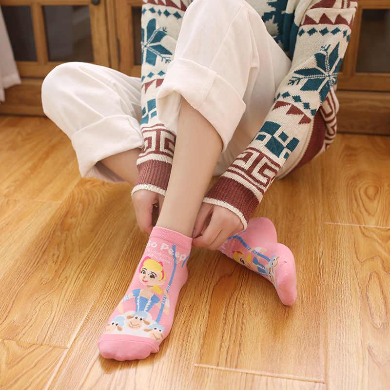 女性漫画のキャラクターの綿靴下アート女性キャラクター柄物ショーかわいいヒップスターストッキングファッションアニマル柄アンクルソックス но