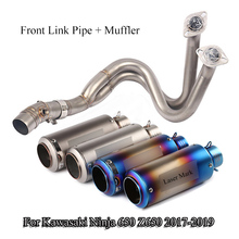 Slip On For Kawasaki Ninja 650 Z650 Exhaust System Pipe Muffler Exhaust Pipe Header Front Connect Link Tube 2017-2019 Moto Refit
