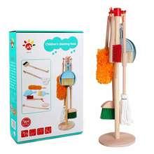 Ensemble d'outils de nettoyage détachables en bois pour enfants, jouets, balai, vadrouille, pelle à poussière, support suspendu, jeu de simulation de nettoyage de chambre pour enfants