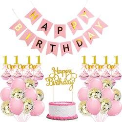 Баннер на первый день рождения, набор латексных воздушных шаров, украшения для 1-вечерние НКИ для маленьких мальчиков и девочек, 1 год, товары...