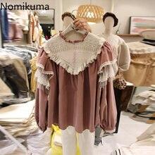 Nomikuma-Blusa de encaje con volantes para otoño, camisa coreana y manga larga con cuello alto, Elegante, 6B417, 2020