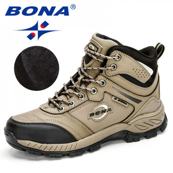 BONA 2020 New Designers Nubuck Leather Trekking Sneakers Men Mountain Climbing Shoes Masculino Trendy Zapatos Senderismo Hombre - discount item  34% OFF Sneakers
