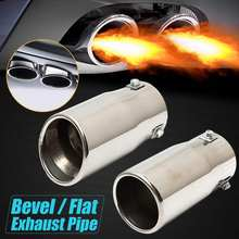 Flat Beve Vehicle Car Auto Chrome Exhaust Pipe Tip Muffler Steel Stainless Trim Tail Tube Car Rear Tail Throat Liner Accessories(China)