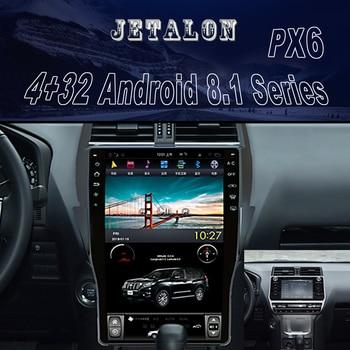 "16"" Vertical IPS Screen Car Radio Player for TOYOTA Prado 2018 GPS tesla head unit 32gb rom Android 8.1 Car Bluetooth Multimedia"
