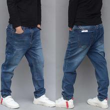 Модные джинсы шаровары мужские джинсовые брюки облегающие Свободные