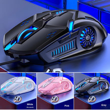 G5 Professional Ergonomische Gaming Maus 7 Farbe Hintergrundbeleuchtung USB Wired Stille Maus Für Gamer 3200 Dpi Mäuse Für PC/laptop Auf Lager