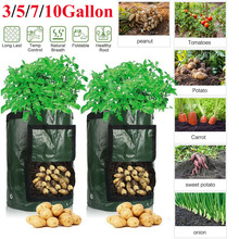 Breathable Plant Grow Bags Home Indoor Garden Potato Vegetab
