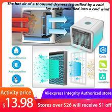 Вентиляторы 7 Светов миниый кондиционер устройство USB охладитель увлажнитель очиститель воздуха Настольный вентилятор для дома офиса спальни холодильное