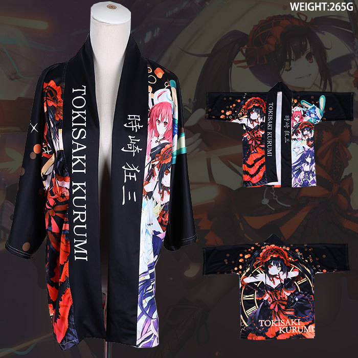 Date A Live Feather Woven Should Aid The Clothes Full Color COS Kimono Mantle Coat One Size