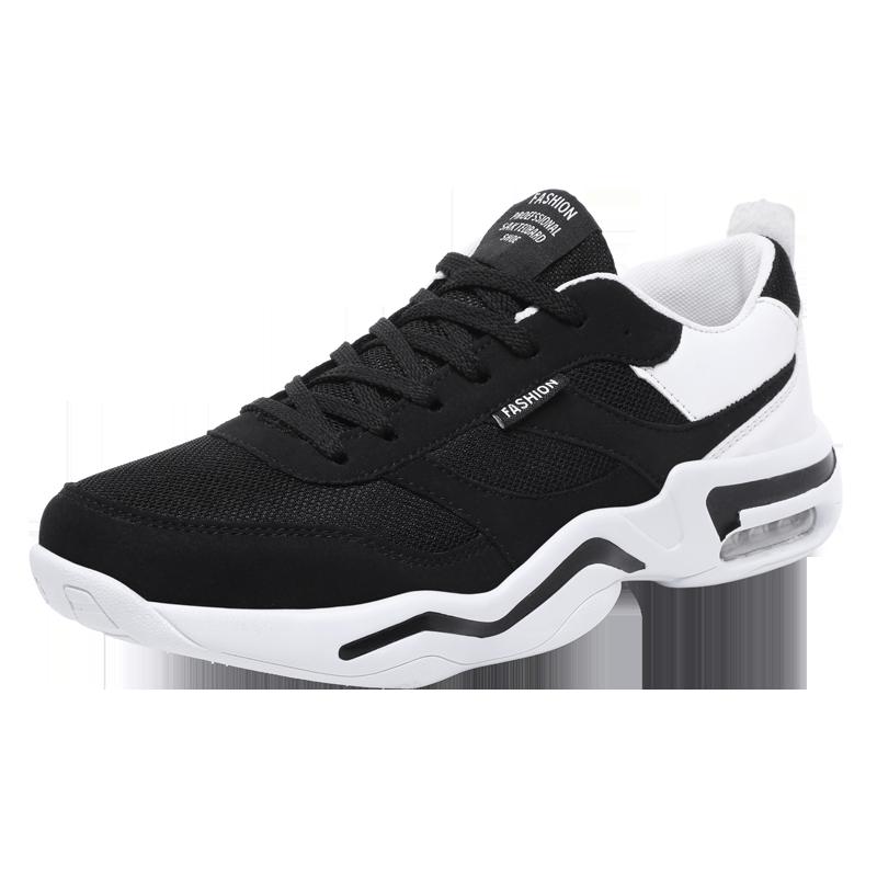 2019 мужские кроссовки дышащие удобные туфли для мужчин увеличивающие рост модные высококачественные мужские туфли легкие