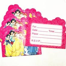 10pcs Ariel/Snow White/Belle/Cinderella/Jasmine/Aurora Princess Birthday Party Supplies Invitation Card Baby Shower Decoration