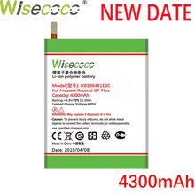 Wisecoco 4300mAh HB396481EBC Battery For Huawei Honor 5X G7 Plus/ G8 /G8X Phone Latest Production+Tracking Number