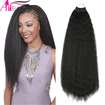 20 Inch Synthetic Soft Yaki Straight Crochet Hair Pre Looped Ombre Braiding Extension 26strands/pack Bundles Alibaby