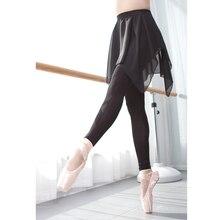 Одежда для занятий балетом женские брюки фитнес для взрослых тело современный танец гимнастика тело Йога Брюки Танцевальный Костюм