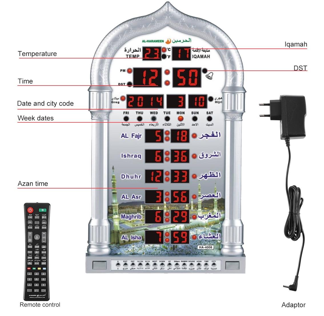 AL-HARAMEEN® Masjid Mosque Ramadan Wall Clock Alarm Clock