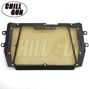 Image 5 - Motorcycle Aluminum Radiator Grille Guard Protection Cover Radiator Cover For MT 03 MT03 MT25 MT 25 2015 2020 MT 03 MT 25 15 20