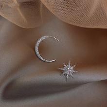 Star Moon asymetryczne kolczyki party temperamentowe kolczyki biżuteria crystal fashion prezent niespodzianka kolczyki dla przyjaciół tanie tanio Ze stopu miedzi Stadniny kolczyki Księżyc Kobiety Śliczne Romantyczny Metal Moda Push-powrotem