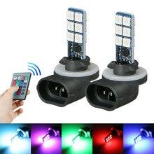 2 sztuk H1 H3 880 881 5050 kolorowe LED RGB reflektor samochodowy mgła żarówka do lampy samochodowe światło drogowe Auto Foglamps żarówka Car Accessorie