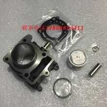 Комплекты цилиндров двигателя для Yamaha Majesty YP125 ZF125T-7