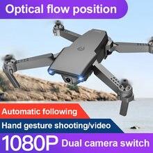 S8 складной Дрон с дистанционным управлением hd 720p/1080p/4k