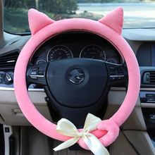 Cartoon model steering wheel cover car interior accessories Elves demons Steering