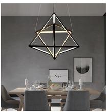 Черная люстра светильник светодиодный минималистичный геометрический