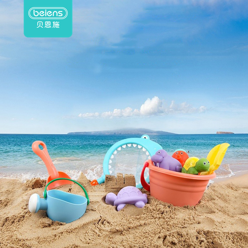 Beiens 5-14pcs Beach Sand Toys Set Portable Animals Castle Sand Clay Mold Digging Shovel Tools Bath Water Playing Toy