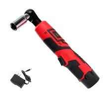 12V Electric Wrench Kit…