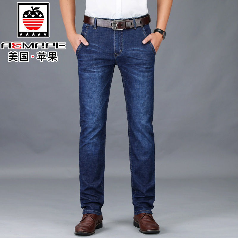 Men's Business Casual Jeans Fall/winter Men Thick Style Company Banquet Pants Plus-size Man Blue Jeans Stretch Straight Jeans