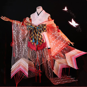 Superventas juego Onmyoji SSR Shiranui buzo Ali Kimono Cosplay disfraz Halloween fiesta carnaval disfraces para mujeres