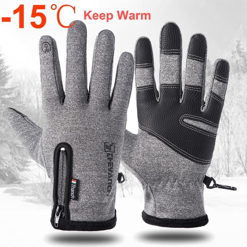 Лыжные перчатки с защитой от холода, водонепроницаемые зимние перчатки, велосипедные пуховые теплые перчатки для сенсорного экрана, ветроз...