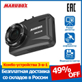 MARUBOX M630R Комбо- устройства 3-в-1 видеорегистратор, радар-детектор, GPS-информатор. Видеорегистратор с антирадаром, 2.3 дюймовый ЖК-дисплей, запись...